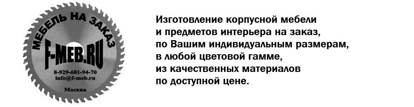 F-meb.ru